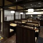 越中茶屋 (3)