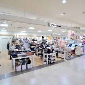ファッションプラザYasusaki武生楽市店
