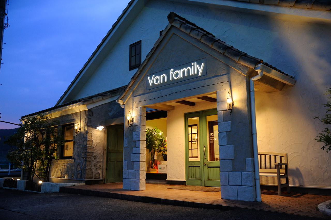 van family 飯塚店